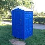 Уличный Туалет Люкс Эконом 025