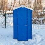 Уличный Туалет Люкс Эконом 027