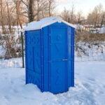 Уличный Туалет Люкс Эконом 028