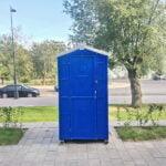 Уличный Туалет Люкс Эконом 033