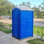 Уличный Туалет Люкс Эконом 035