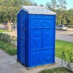 Уличный Туалет Люкс Эконом 037