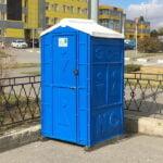 Уличный Туалет Люкс Эконом 040