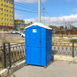 Уличный Туалет Люкс Эконом 041