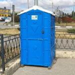 Уличный Туалет Люкс Эконом 042