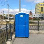 Уличный Туалет Люкс Эконом 043