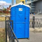 Уличный Туалет Люкс Эконом 045