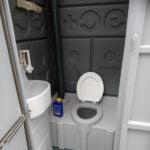 Уличный Туалет Люкс Эконом 046