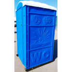 Туалет на дачу Эконом Экомарка-КК 2
