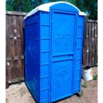 Туалет на дачу Эконом Экомарка-КК 7