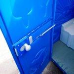 Туалет на дачу Эконом Экомарка-КК 8
