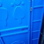 Туалет на дачу Эконом Экомарка-КК 9