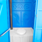 Биотуалет для дачи Эконом ЭС+ 16