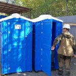 Туалетная кабина Биотуалет 0090