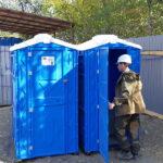 Туалетная кабина Биотуалет 0091