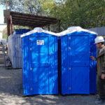 Туалетная кабина Биотуалет 0093