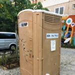 Туалетная кабина_J0224