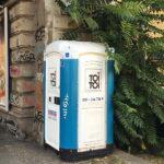 Туалетная кабина_J0229