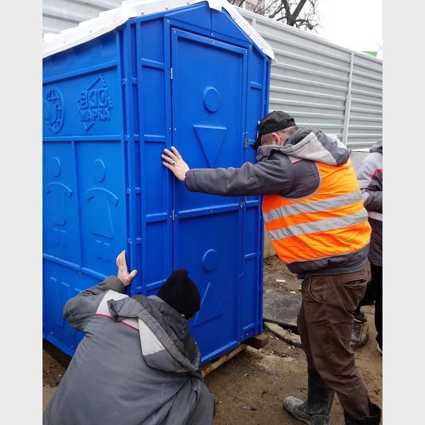 Туалетная кабина_001