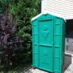 Туалетная кабина Биотуалет 0063