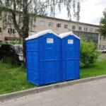 Туалетная кабина Биотуалет 0070