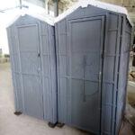 Туалетная кабина Биотуалет 0085