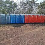 Туалетная кабина - биотуалет 0086