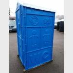 Туалетная кабина Биотуалет 0086