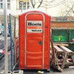 Туалетная кабина_J0010