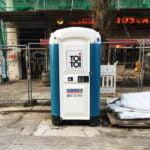 Туалетная кабина_J0011