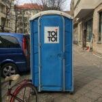 Туалетная кабина_J0014