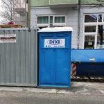 Туалетная кабина_J0023