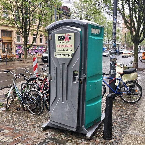 Туалетная кабина_J0032