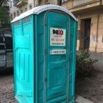Туалетная кабина_J0048