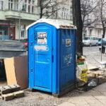 Туалетная кабина_J0050