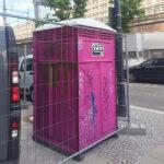 Туалетная кабина_J0058