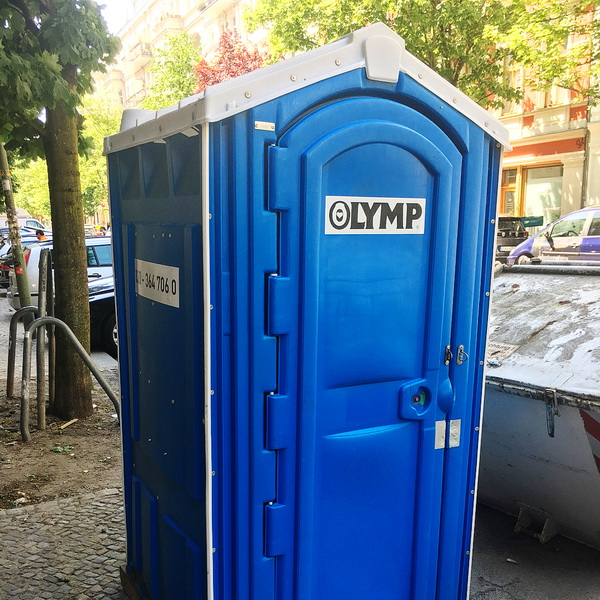 Туалетная кабина_J0071