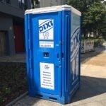 Туалетная кабина_J0089