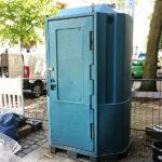 Туалетная кабина_J0091