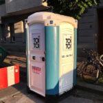 Туалетная кабина_J0099