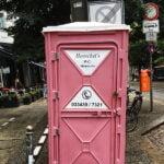 Туалетная кабина_J0126