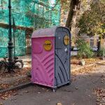 Туалетная кабина_J1063