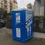Туалетная кабина_J1068