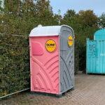 Туалетная кабина_J1071