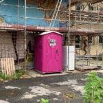 Туалетная кабина_J1078
