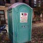 Туалетная кабина_J1079