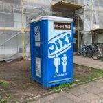 Туалетная кабина_J1082