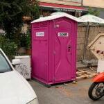 Туалетная кабина_J1105