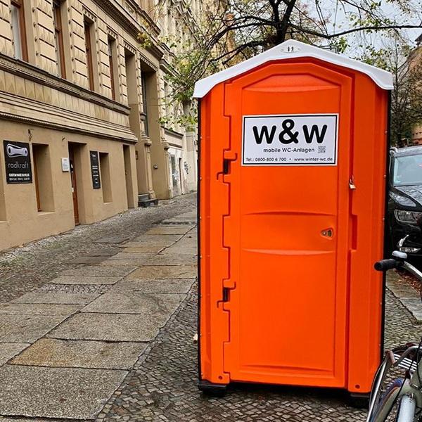 Туалетная кабина_J1124