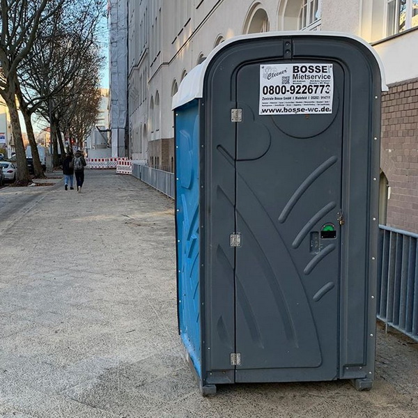 Туалетная кабина_J1131
